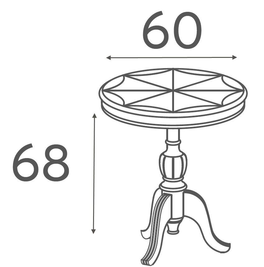 Превью Кофейный столик 168.060