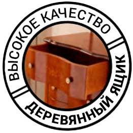 Превью Комод 105.080