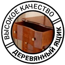 Превью Прикроватная тумба 832.050